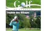 Trophée Village: Baudoncourt et Sainte M